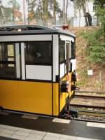 Kleinprofil/69596/hist-a1-wagen-im-u-bhf-krumme-lanke Hist. A1-Wagen im U-Bhf Krumme Lanke, U3 Berlin 2009
